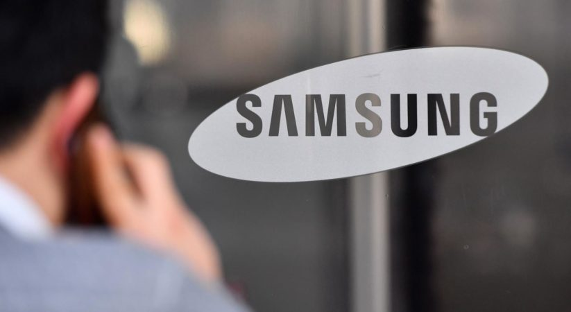 Samsung Electronics forecasts 25.7pc jump in Q4 operating profit