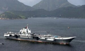 Japan may transfer troops to Diaoyu islands over expanded Chinese action: Report