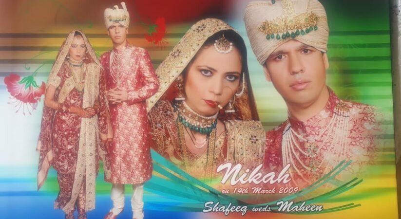 Leading Entrepreneur Shafeeq Rahman Celebrate his 12th Wedding Anniversary