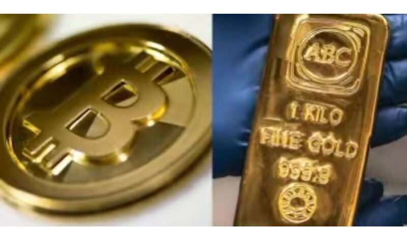 Gold and Digital Currency should be COEXISTED or REPLACED?
