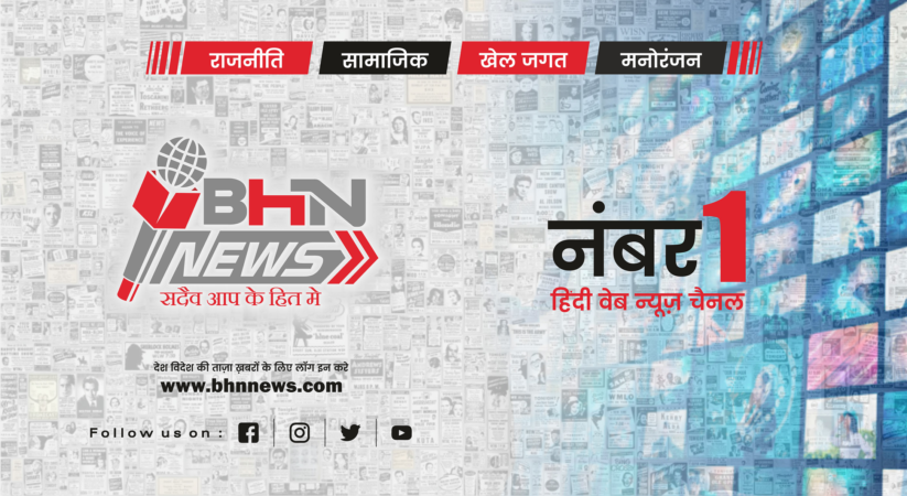BHN News is Re-imagining the World of Journalism