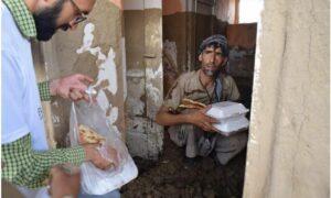 Afghanistan Relief Fund – HHRD