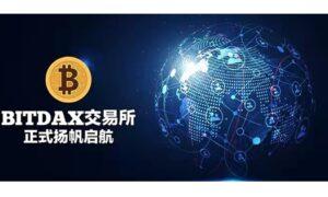 "Launching of AMBG Group's Bit International Digital Asset Exchange ""BitDax"" today"