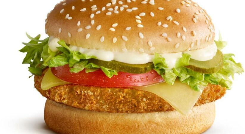 McDonald's eliminates McVeggie burger from the menu because of an absence of demand